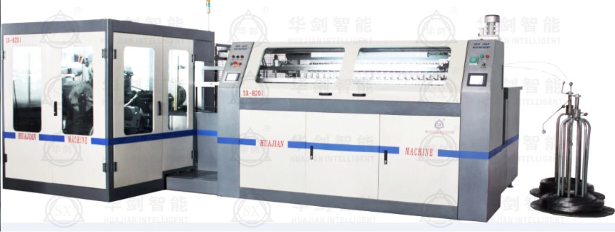 SX-820i AUTOMATIC BONELL TRANSFER MACHINE